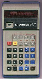 В конце 1977 был разработан и поступил в продажу первый советский портативный программируемый микрокалькулятор Б3-21.