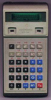 Soviet Digital Electronics Museum -- ELEKTRONIKA B3-34 -- Б3-34 -- Коллекция советской цифровой электроники.